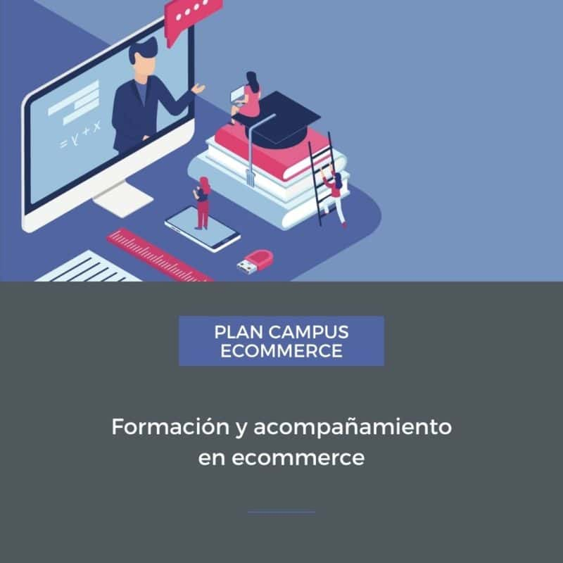 plan campus ecommerce